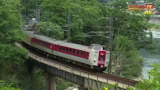 [4K60P] 381系特急やくも13号、16号 第5高梁川橋梁通過