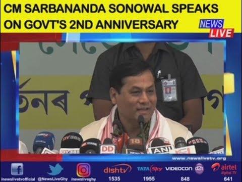 Assam Govt's 2nd anniversary: Highlights of CM Sarbananda Sonowal's presser