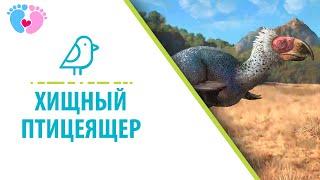 National Geographic доисторические хищники. Хищный птицеящер