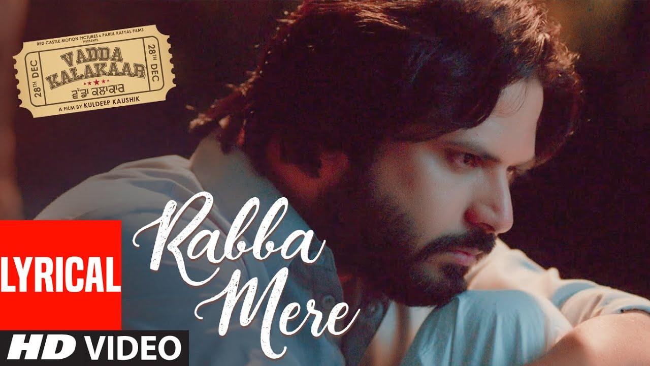 Rabba Mere: Kamal Khan (Lyrical Song) Vadda Kalakaar | Alfaaz | Kuldeep Kaushik | Roopi Gill