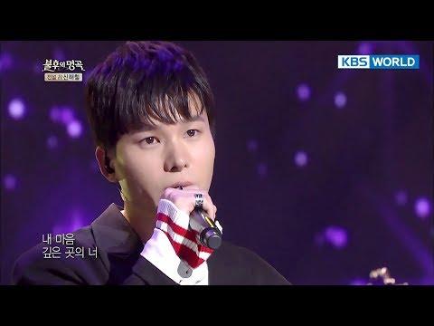4MEN - You Are Deep Inside My Heart | 포맨 - 내 마음 깊은 곳의 [Immortal Songs 2 / 2017.11.11]
