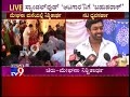 Chiranjeevi Sarja-Meghana Raj Engagement: Dhruva Sarja Says 'I Am Very Happy'