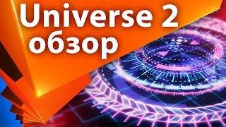 Обзор обновления плагинов Red Giant Universe 2.0 - AEplug 138