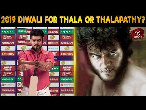 Thala 59 | Thalapathy 63 | #Ajith | #Vijay | H Vinoth | Atlee #AK