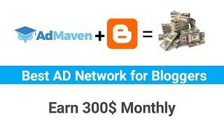 Ad Maven Review | Best Google Adsense Alternatives in 2020 | Ad Maven Payment Proof | admaven