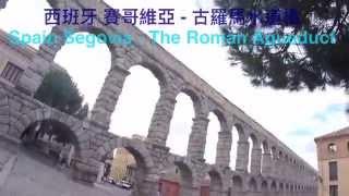 Spain Segovia - The Roman Aqueduct by dji P3S & Hero4 session 2015-10-19