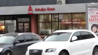 видео Альфа-Банк, центральный офис