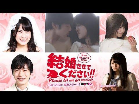 """入山杏奈 Anna Iriyama """"please let me get married"""" Sub Esp"""
