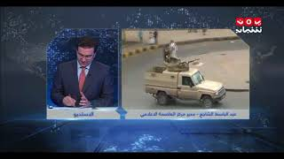 سجون للمليشيات بصنعاء تمارس أبشع صنوف التعذيب  عبدالباسط الشاجع
