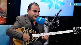 حسين صالح | Hisên Salih - Çi guneh min kir