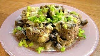 Как приготовить Тефтели в грибном соусе - видео рецепт