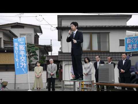 佐々木まこと選挙事務所開き その1   by Kazuhiro Chikamatsu