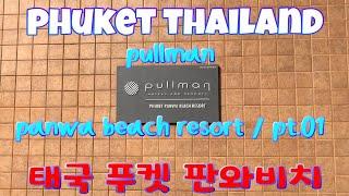 [ 푸켓 태국 Phuket Thailand] Beaut…