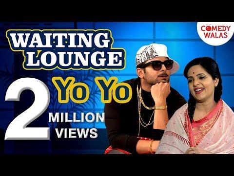 Waiting Lounge - Sanket Bhosale  as (Yo Yo) Meets Sugandha Mishra as (Didi) #Comedywalas