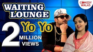 Waiting Lounge - Dr.Sanket Bhosale  as (Yo Yo) Meets Sugandha Mishra as (Didi) Shemaroo Comedywalas