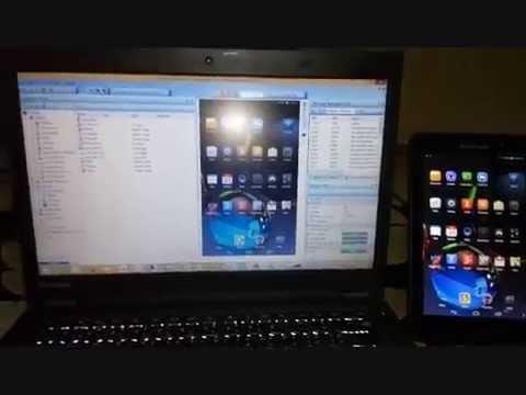 شرح Mobile Device Management MDM  عملى