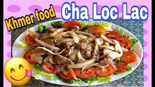 Cha Loc Lac   Stir-fry beef Salad   Khmer food   Delicious food   Asian food