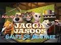 Jagga Jasoos: Galti Se Mistake Full Video Song by Talking Tom Angela | Full HD Video Song