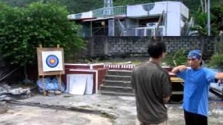 20100815 - 16 伯宗嘗試射箭 01