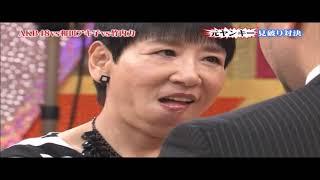 和田アキ子劣化
