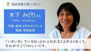 日本一の速読スクール!速読なら楽読。楽しく楽に速く読む。 「楽読(速...
