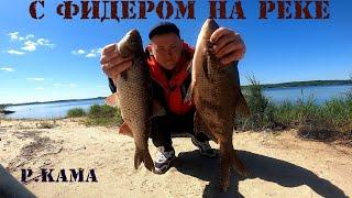 Рыбалка на леща летом Фидерная ловля Глухолетье