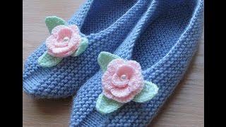 Очень современные и красивые носки тапочки