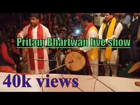 jagar by jagar samrat Pritam Bhartwan ji 2017 || pritam bhartwan live shows || Jai Bola Meri Syama.