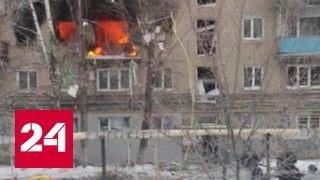Взрыв газа в Саратове: число пострадавших растет