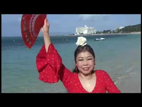 No.12 佐藤真理/Sol,mar y flamenco ~Sevillanas en Okinawa~/por la bahía