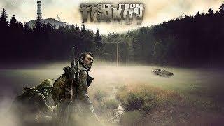 [Escape from Tarkov] работа снайпера !