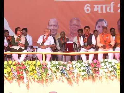 PM Shri Narendra Modi addresses public meeting in Khushipur, Uttar Pradesh : 06.03.2017