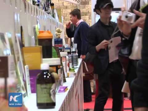 Europe organic products exhibition