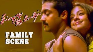 Sillunu Oru Kadhal   Suriya   Jyothika   Bhumika Chawla   Family Scene   4K (English Subtitles)