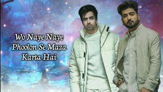 Yaar Mera Titliaan Warga Lyrics | Hardy Sandhu Ft. Jaani, Sargun Mehta | Titliaan 2 | Punjabi Song