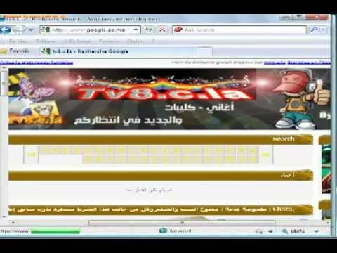 Chat Maroc2011,Chabat Chabab , Fatayat , Sur Chat : Www.Tv8.c.la