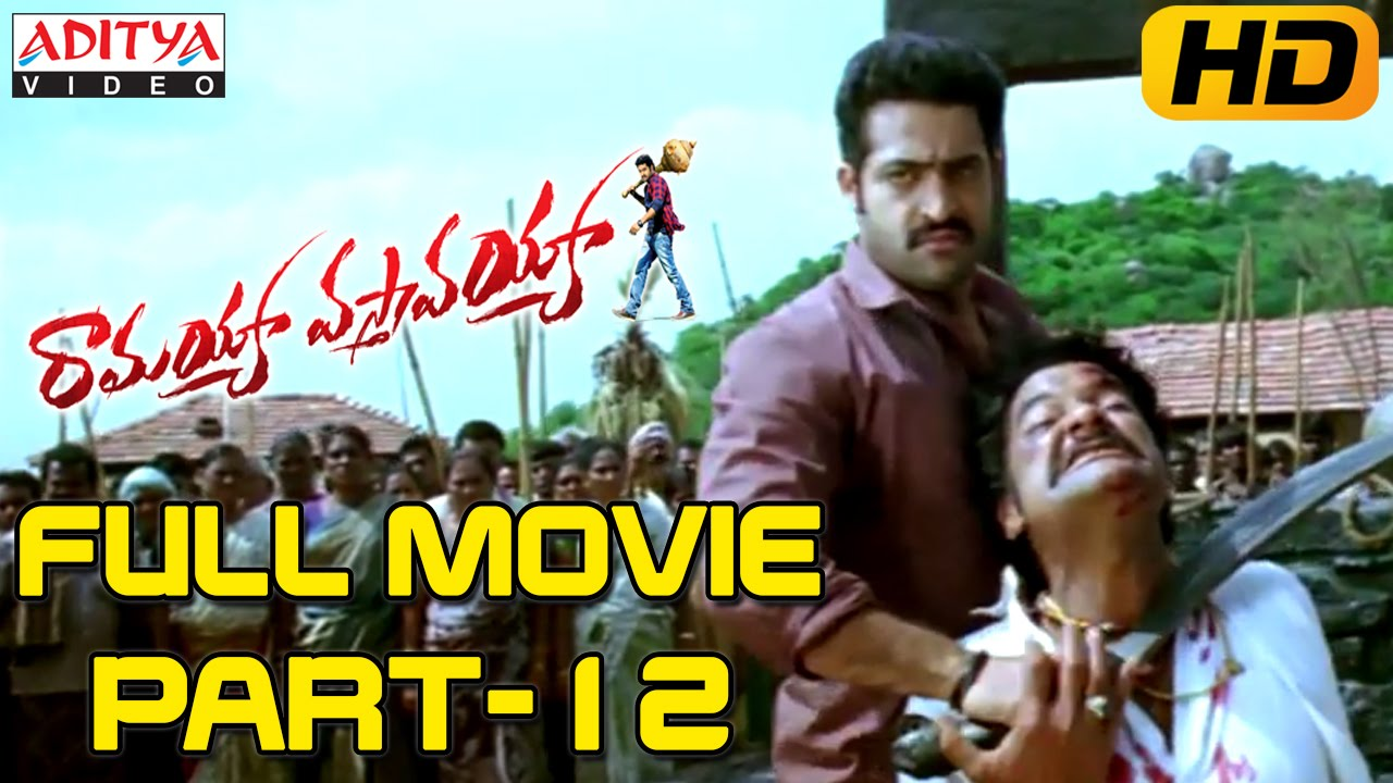 ramayya vasthavayya telugu movie part 12/12 - jr.ntr,samantha,shruti