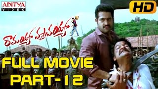 Ramayya Vasthavayya Telugu Movie Part 12/12 - Jr.NTR,Samantha,Shruti Haasan