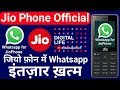 [NEW] Whatsapp App for JioPhone Official Update | Whatsapp App for KaiOS is in developing