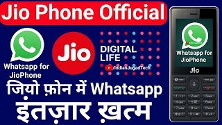 new  whatsapp app for jiophone official update   whatsapp app for kaios is in developing