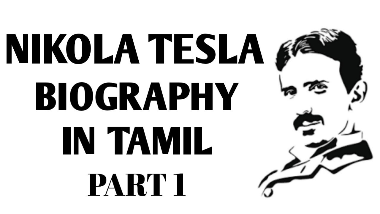 NIKOLA TESLA BIOGRAPHY IN TAMIL|PART 1| 4AM TAMIL