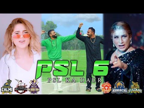 PSL KA DAUR | Pakistan Super League 6 Anthem | Wasi Khan ft Mobeen Ansari