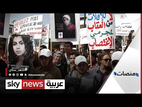 اسمها_جريمة.. حملة لبنانية ضد العنف الأسري بحق النساء|منصات