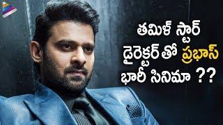 Prabhas To Work With Tamil Star Director? | Prabhas New Movie Update | Shankar | Telugu FilmNagar