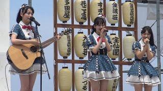 AKB48 Team8 (チーム8) 能登応援隊 AKB48 チーム8 能登応援隊 ♪「翼はい...
