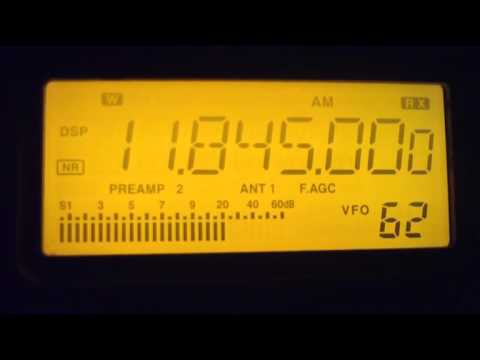 11845 kHz CNR 2 / China Business Radio 2