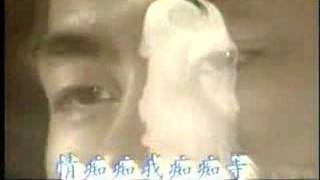teochew song - bitter love - 苦戀 - 潮州歌