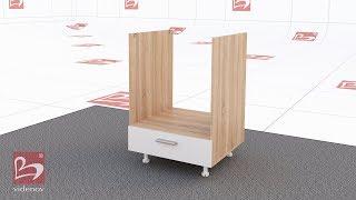 Kitchen module Plamena 132 - Furniture Videnov
