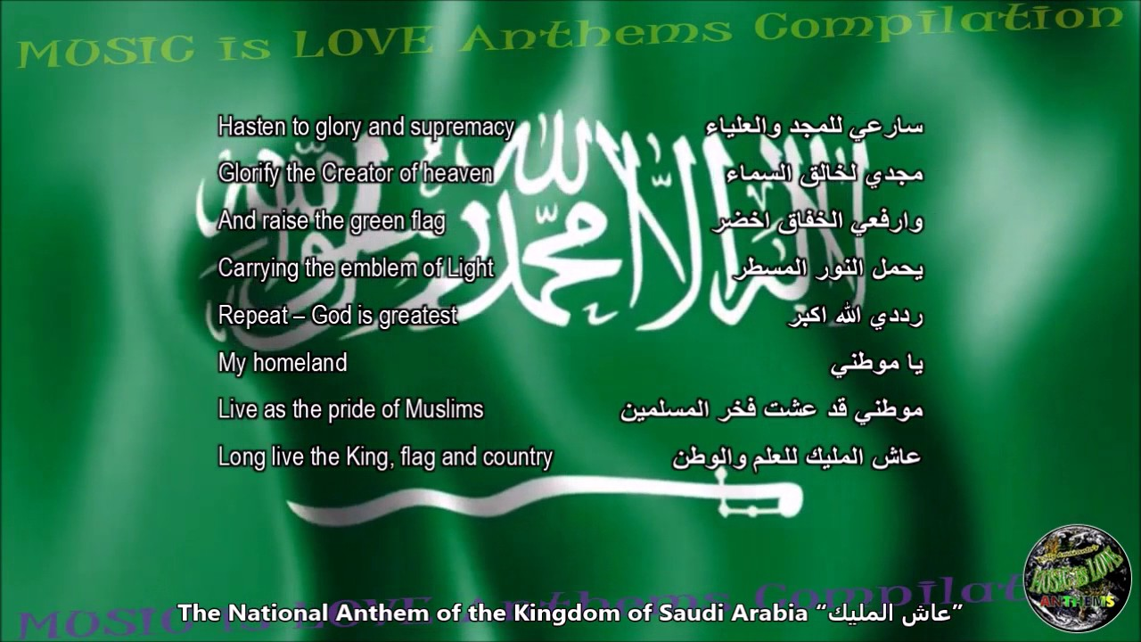 Saudi Arabia National Anthem   with music vocal and