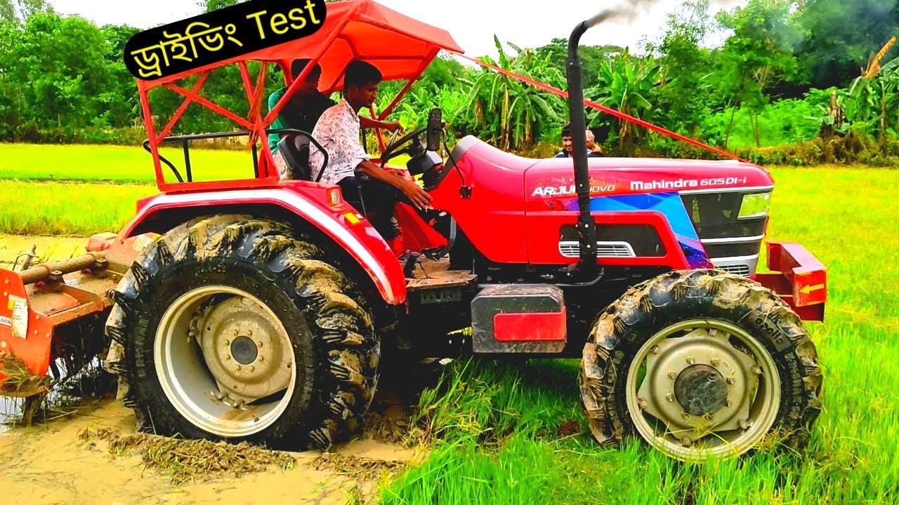 Mahindra arjun novo 605 dii 4wd | my driving test |Maschio Rotavator